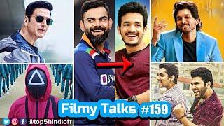 Filmy Talks #159 - Virat Kohli Biopic, Ala Vaikunthapurramuloo Remake, Raksha Bandhan, Squid Game...