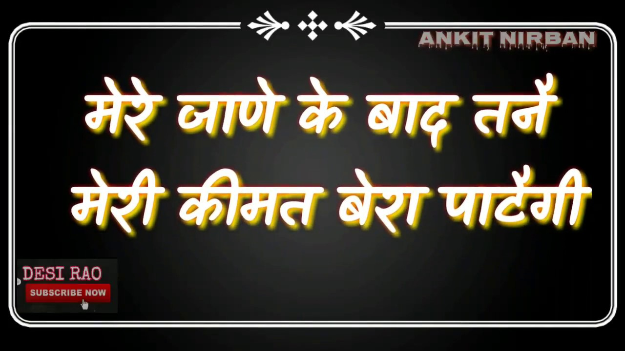 Thokar _ Hariyanvi Sad Song (Whatsapp Status 2018) - YouTube