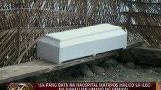 24 Oras: Isa pang bata sa Negros Oriental na naospital matapos maligo sa ilog, nasawi rin