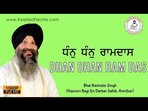Dhan Dhan Ram Das Guru | Bhai Ravinder Singh | Darbar Sahib | Gurbani Kirtan | HD Video