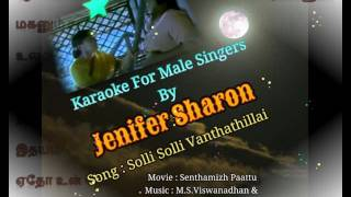 Solli Solli Vanthathillai Karaoke For Male Singers By Jenifer Sharon
