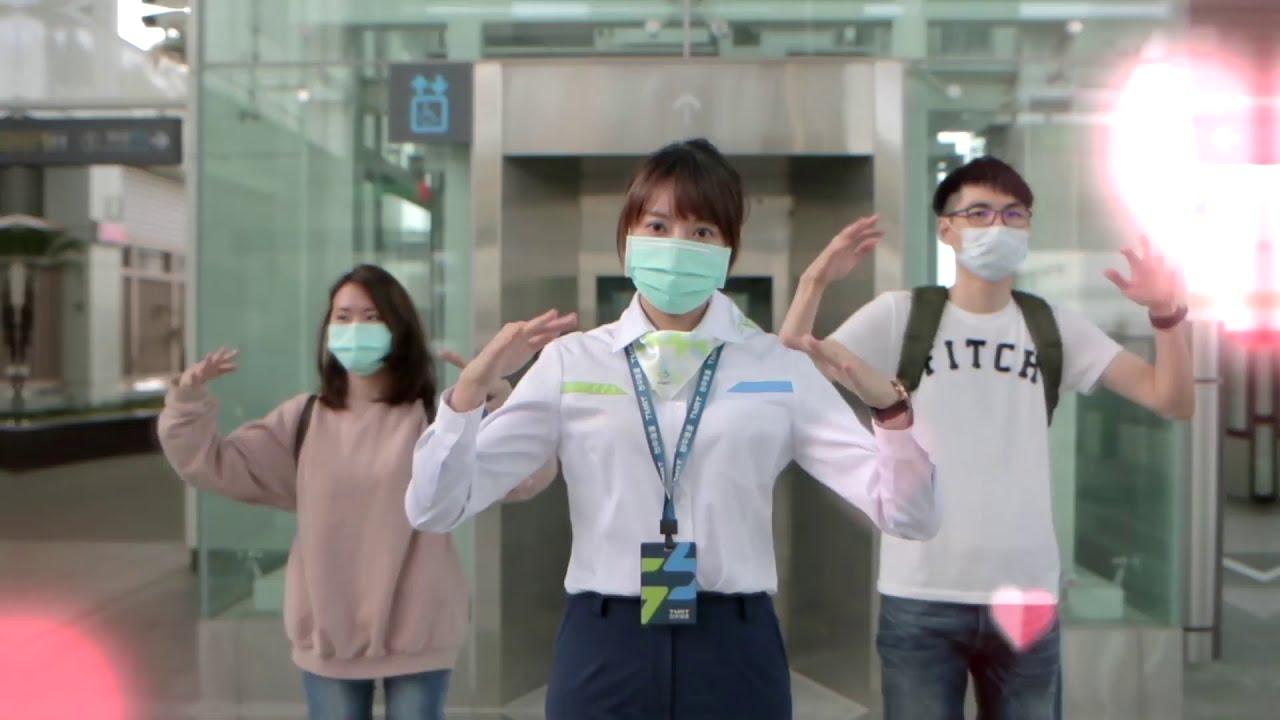 十二街洗手挑戰 小綠綠關心你|台中捷運TMRT