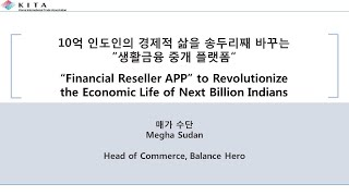 Kor-India E-commerce Platform …