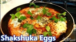 How To Make Shakshuka - Eggs in Tomato Sauce Recipe Healthy Breakfast