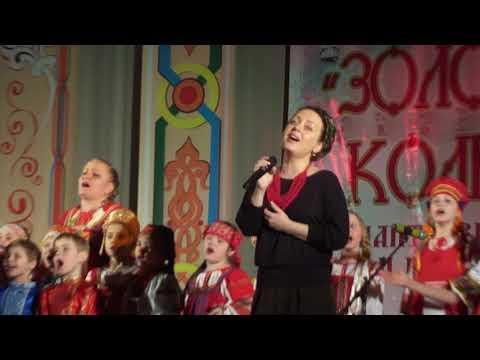 Елена Быкова и детский хор