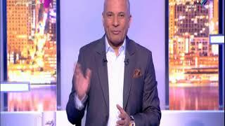أقوى تعليق من أحمد موسى على القبض على وائل عباس : «قذر .. كاره للقوات المسلحة»