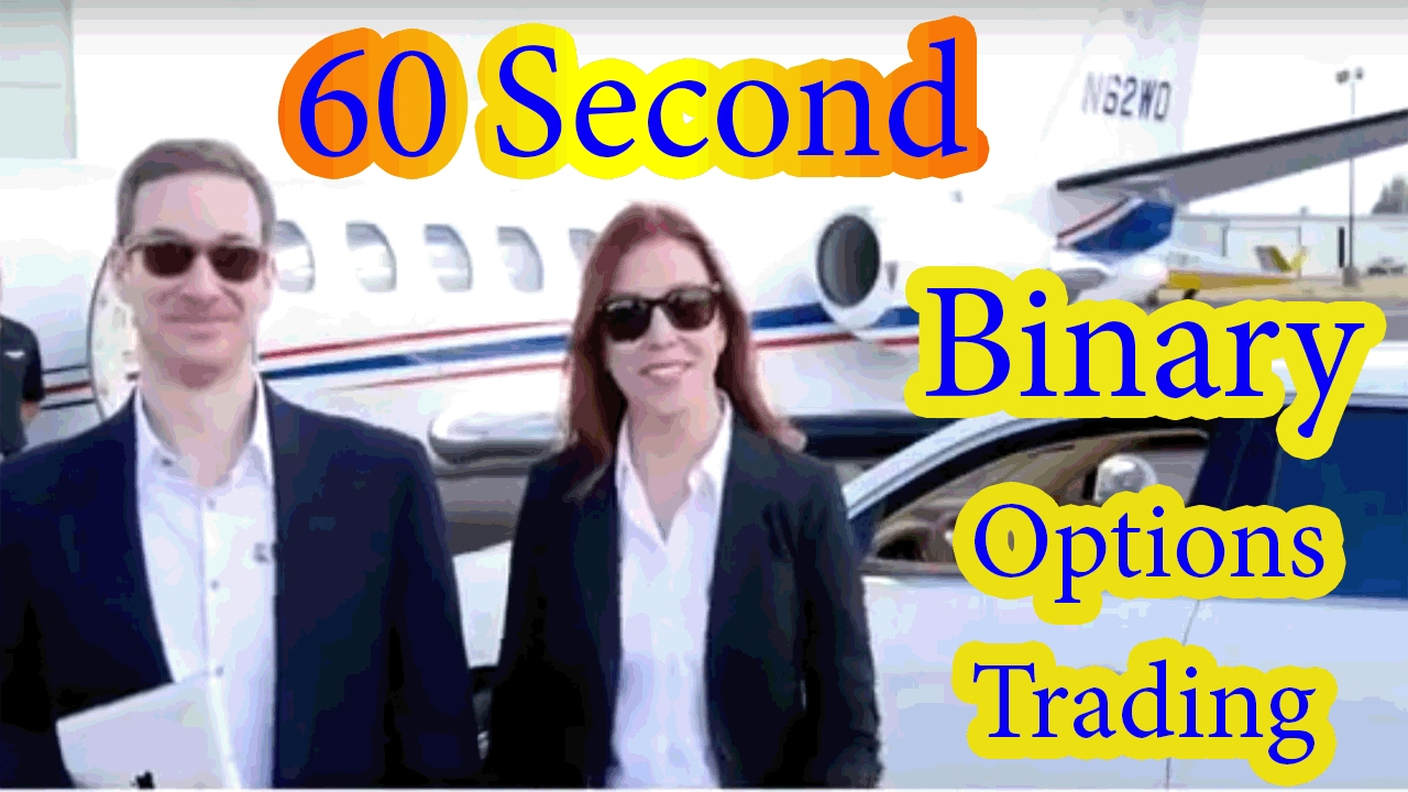 60 Second Binary Trading - How to Make Profitable One Minute Trades