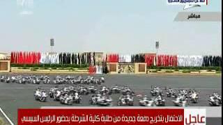 شاهد.. استعراض الدراجات البخارية في أكاديمية الشرطة بحضور السيسي