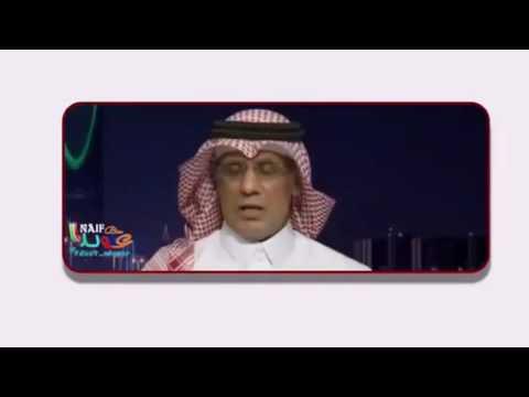 د الشهري يدعس ذنب من اذناب المجوس في العراق | على تويتر