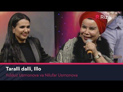 Yulduz Usmonova va Nilufar Usmonova - Taralli dalli, Illo (Asraydi albom taqdimotidan 2020)