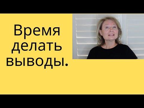 """""""Альфа-банк"""" в Москве. О чём умолчали."""