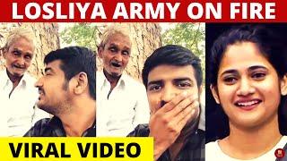BIGG BOSS LOSLIYAக்கு Semma Competition | Actor Sathish Losliya Viral | Losliya Army Latest Video
