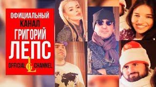 видео Официальный сайт продюсерского центра Лепса