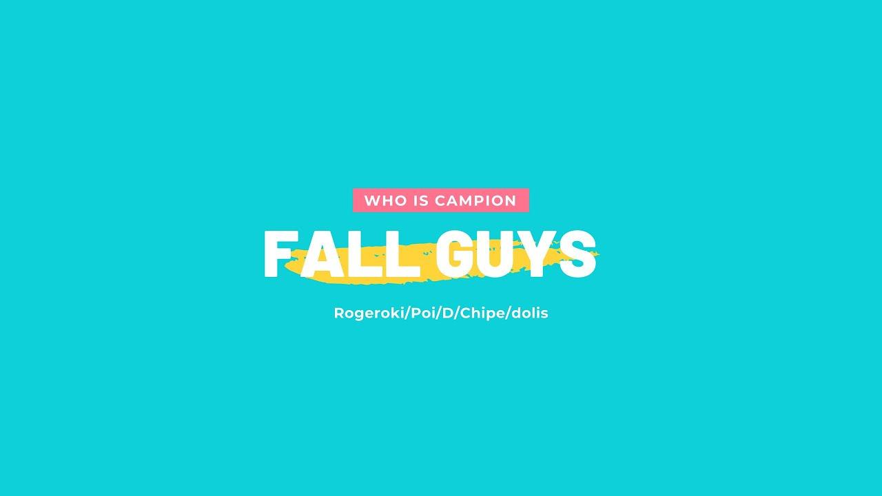 【Fall Guys】優勝の瞬間と阪本の不運