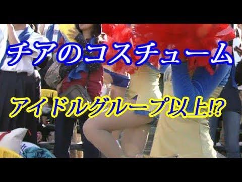 丸亀城西高校チアガールのワンピース衣装がヤバすぎる!