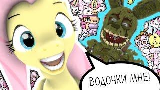 ► Оставим водку ЕЙ! / Песня про Шурыгину? (Original Music Video by MiaRissyTV) [60fps]