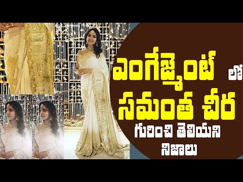 Shocking facts about Samantha''s saree at engagement with Naga Chaitanya