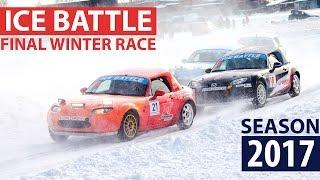 MX5CUP ICE BATTLE 2017 Final Race