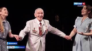 В драматическом театре имени Гончарова закрыли юбилейный 235-ый сезон
