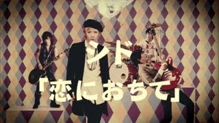 http://www.sonymusic.co.jp/Music/Arch/KS/sid/ シド結成10周年イヤー...
