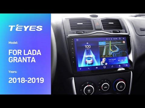 TEYES CC2 для автомобиля LADA GRANTA 2018 2019 GPS Android 8.1 DSP автомагнитола 2DIN магнитола