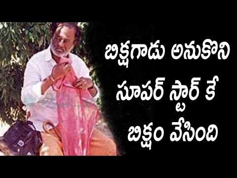 Woman donated 10 rupees to Super Star Rajinikanth in bangalore | Remix King