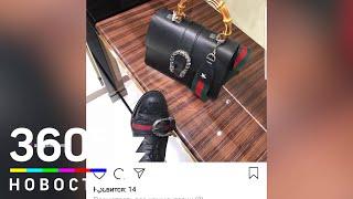 Модный приговор для батюшки в Louis Vuitton