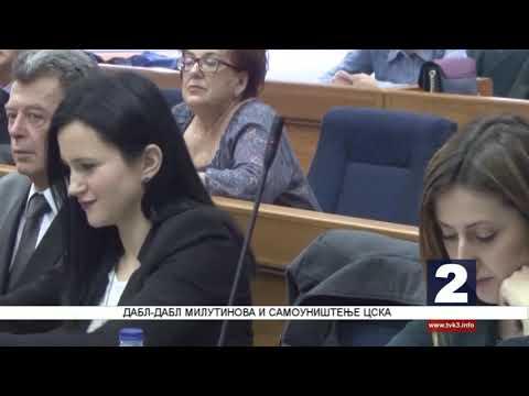 NOVOSTI TV K3 7 2 2020