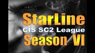 Турнир по StarCraft II: (Lotv) (21.02.2019) Starline #6 ro24 - группа A,B(то, что не посмотрели)