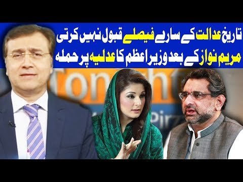 Tonight With Moeed Pirzada - 31 March 2018 - Dunya News