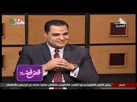 د.  أحمد هارون: كيف تفرق بين شخص ذكي إجتماعياً وشخص منافق؟؟