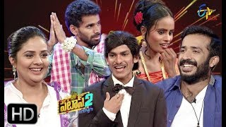 Patas 2 | 9th  February 2019  | Full Episode 997 | ETV Plus