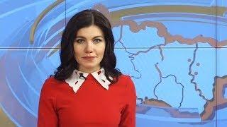 Новости   Когалым 21.01.2019