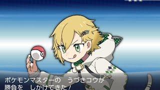 DLC直前!剣盾環境お別れ会ポケモンランクマ【卯月コウ/にじさんじ】