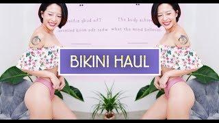 Bikini Haul | Chọn bikini theo dáng người (quả lê, quả táo,...)  ♡ Hana Giang Anh