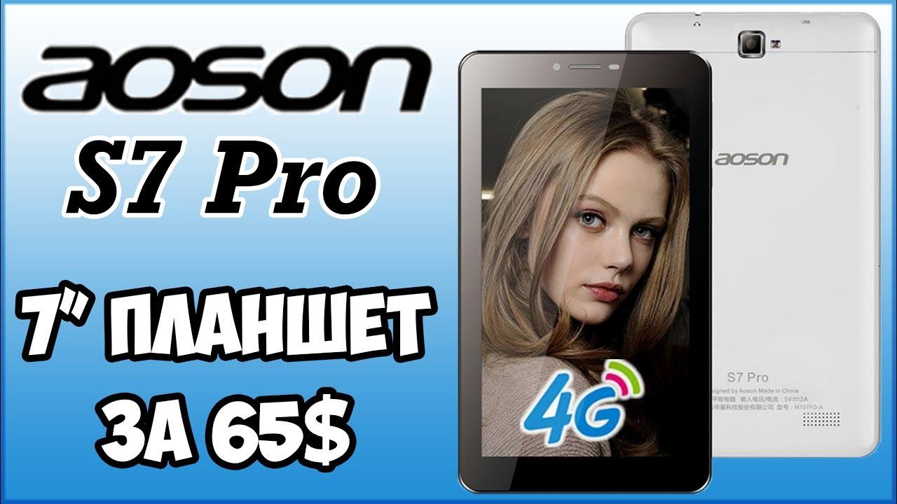 Каталог планшетов 4g lte по доступным ценам представлен в интернет магазине media markt. Купить планшет с поддержкой 4g в москве и других городах. Удобная доставка. Качественный сервис.