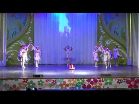 25.05.2013 Образцовый ансамбль танца «Ручеёк» - Розгары