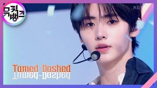 Tamed-Dashed - ENHYPEN [뮤직뱅크/Music Bank] | KBS 211015 방송