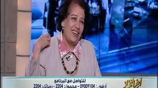 د.هدى_زكريا أستاذ علم الاجتماع فى حوار خاص تقرأ الظواهر الاجتماعية التى طرأت للمصريين