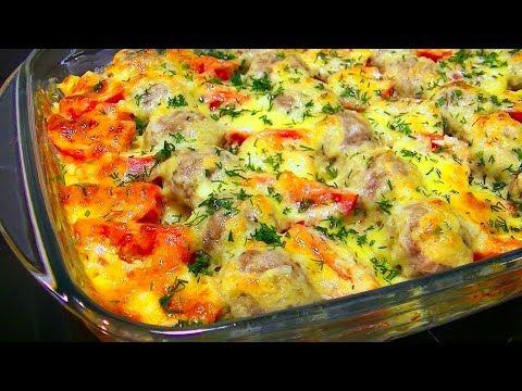 Как приготовить блюдо из фарша в духовке