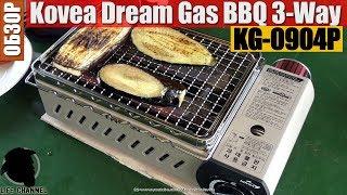 Обзор и Испытания Газового Гриля от Kovea