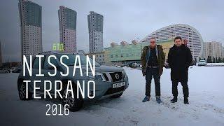 САМЫЙ ДОРОГОЙ DUSTER   NISSAN TERRANO 2016