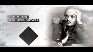 видео Государственный литературный музей - расположение экспозиций домов-музеев