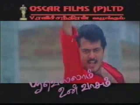 Poovellam Un Vaasam Trailer 01  - Thalanagaram.com