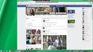 Facebook Profiline Kim baktı Öğren. 2019 (Sesli Anlatım)