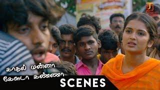 Affection stays where Love is present! | Kadhal Manna Khelada Khanna Tamil Movie Scenes