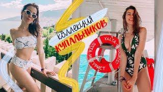 видео Модные красивые купальники с завышенной талией