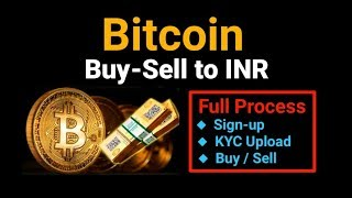 Bitcoin Buy/Sell to INR in Remitano || Regitration , KYC Upload ||
