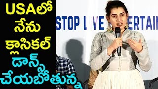 Archana Speech @ Tollywood Extravagance Press Meet | Siva Balaji, Sampoornesh Babu