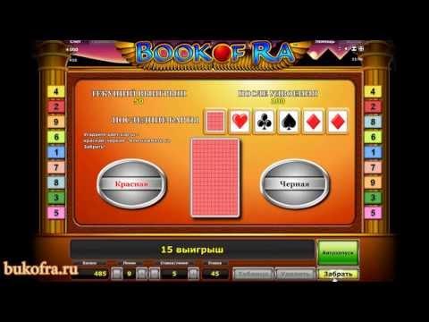 Видео Оф сайт казино вулкан